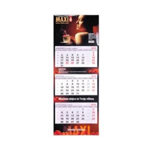 Kalendarz ścienny trójdzielny klejony kalendarium 3 m-c