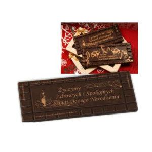 czekoladki_z_nadrukiem_logo_nopccpg1507