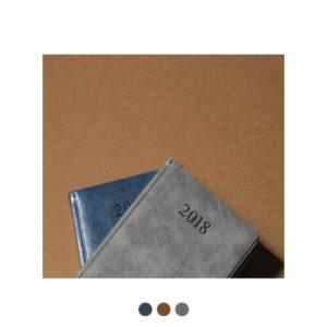 Kalendarze książkowe z firmowym nadrukiem